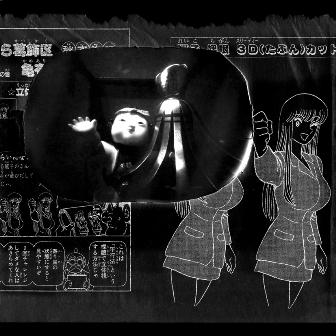 arturas-valiauga_from-the-series-japanmix_2009