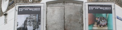 Sava - svetima. Fotoparoda iš ciklo  4 x 4 Kijeve
